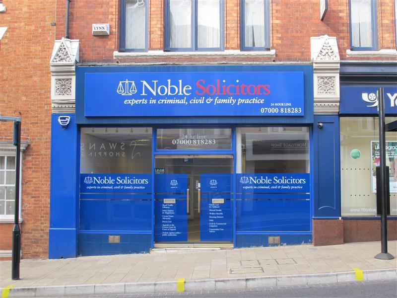 Retail Unit Wellinborough